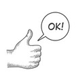 thumb up hand gesture sketch vector image vector image