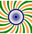 India independence day background vector image