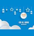 eid al adha mubarak celebration card with sheep vector image vector image