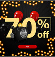 black friday sale up to 70 off discount banner vector image