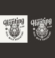 monochrome hunting club logotype vector image vector image