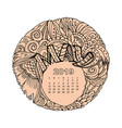 new year calendar grid with lettering may in vector image vector image