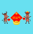 oxen with golden ingots happy new year vector image vector image