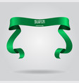 saudi arabian flag wavy ribbon background vector image