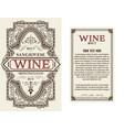 vintage wine label with floral frame vector image vector image