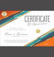 certificate retro design template 14 vector image vector image