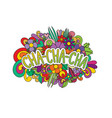 cha-cha-cha zen tangle doodle flowers and text vector image vector image