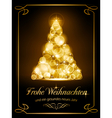 Christmas card weihnachtskarte vector | Price: 1 Credit (USD $1)