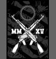 cross gun vector image