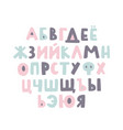 bold handwritten childish font russian alphabet vector image