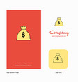 money bag company logo app icon and splash page vector image vector image