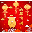2019 year of the pig chinese zodiac sign flat vector image vector image