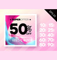 beautiful spring sale poster vector image