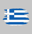 flag of greece brush painted flag of greece hand vector image vector image