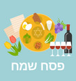 hebrew alphabet mean happy passover vector image vector image