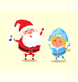 santa and snow maiden singing vector image vector image