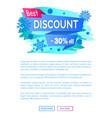 best discount -30 off winter sale label snowballs vector image vector image