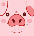 chinese new year pig 2019 cute piggy card vector image