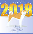 happy new year card with akita dog vector image vector image