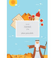 passover haggadah design template the story of vector image vector image