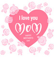 pink mothers day holiday card vector image