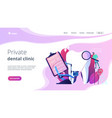 private dentistry concept landing page vector image vector image