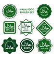 halal food labels set vector image vector image