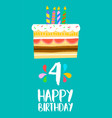 happy birthday cake card for 4 four year party vector image vector image