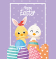 happy easter card with little chick and duck vector image vector image