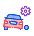 machine wheel blade icon outline vector image