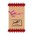 sakura flowers background cherry blossom banner vector image