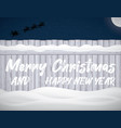 the inscription merry christmas happy new year on vector image vector image