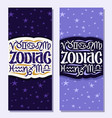 vertical banners for zodiac symbols vector image