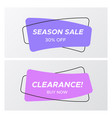 violet and lilac flat sale tags with promo offer vector image