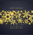 christmas background with shining golden vector image