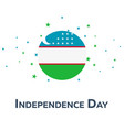 independence day of uzbekistan patriotic banner vector image