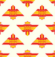 made in Spain banner seamless pattern vector image vector image