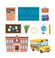 set education supplies elementary to study vector image