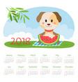 calendar 2018 year week starts from sunday vector image vector image