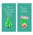 christmas tree and new years rat graphics vector image vector image