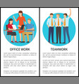 colorful banners with office work and teamwork vector image vector image