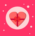 heart shaped gift box icon on pink background vector image