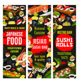 japanese cuisine sushi and rolls with sauce vector image vector image