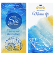 Watercolor sea banners vector image vector image