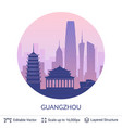 guangzhou famous city scape vector image