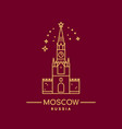 kremlin tower line art spasskaya vector image