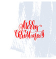 merry christmas hand lettering holiday poster vector image vector image