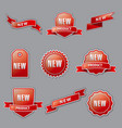 new advertising banners vector image
