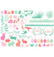 set of happy easter design elements vector image