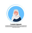 arabic woman face avatar wearing traditional vector image vector image